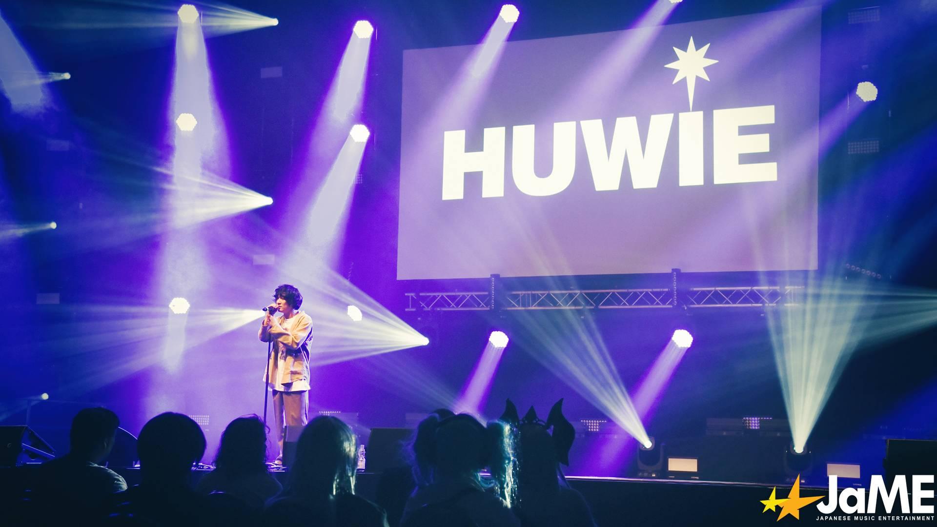 Ishizaki Huwie auf der Bühne